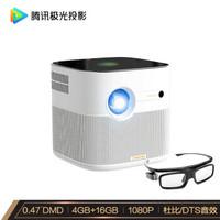 61预售:Tencent 腾讯 极光T5 投影仪