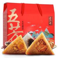 五芳斋 五芳嘉韵礼盒 12只粽子6口味  1200g
