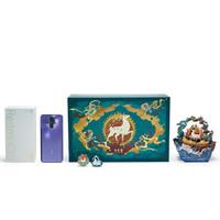 国漫礼盒:Redmi 红米 K30极速版 智能手机 6GB+128GB 九色鹿定制礼盒