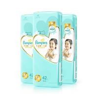 618预售:Pampers 帮宝适 一级系列 婴儿纸尿裤 XL42片 3件装