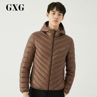 GXG GA111905G 修身连帽短款羽绒服