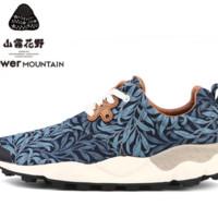 Flower Mountain 山雾花野 FM03001 男女款休闲鞋