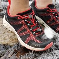 TOREAD 探路者 KFEG82074 女款溯溪鞋