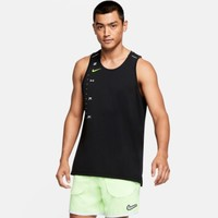 Nike 耐克 MILER FUTURE FAST CJ5417 男子跑步背心