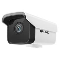 TP-LINK 普联 TL-IPC525CP 室外监控摄像头 200万 焦距 12mm