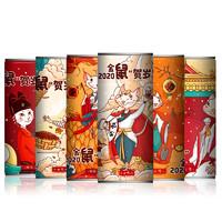 百亿补贴:青岛亮动 精酿白啤 五鼠礼盒装 1L*6瓶