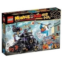 百亿补贴:LEGO 乐高 悟空小侠系列 80007 魔王暗黑机甲