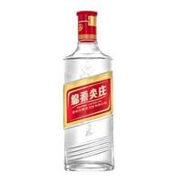 WULIANGYE 五粮液 绵柔尖庄光瓶 浓香型白酒 50度 500ml/瓶 *2件