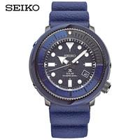 61预售:SEIKO 精工 PROSPEX Street Series SNE533P1 男士太阳能潜水腕表