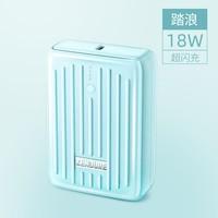 61预售:Zendure 征拓 SuperMini PD快充移动电源 10000毫安