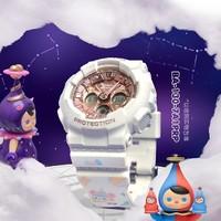 61预售:CASIO 卡西欧 BABY-G X POP MART 系列女款腕表