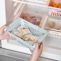 笛央  可伸缩冰箱隔板沥水收纳盒  2个装