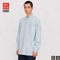 UNIQLO 优衣库 427324 男装 牛仔立领衬衫