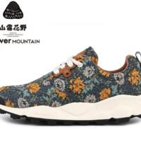 Flower Mountain 山雾花野 FM03013 男女款休闲鞋
