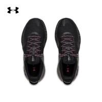 安德玛 3022206 UA  HOVR Apex男子训练鞋