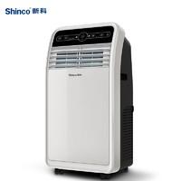 Shinco 新科 KY-20F1 移动空调