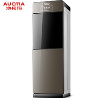 AUCMA 澳柯玛 YLR0.7-5X-8AD(B902) 饮水机