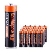 Beiliang 倍量 5号/7号 碳性干电池 20粒