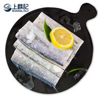 限地区:上麟记 鲜活冷冻东海四去带鱼段 1.3kg/袋 *4件