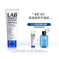 61预售:LAB SERIES 朗仕 男士俊范多效保养乳液 50ml+20ml+蓝宝水50ml