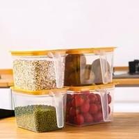 京东PLUS会员:佳佰 冰箱保鲜盒 1L  4个装 *6件 +凑单品