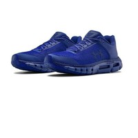 1日0点、61预告:安德玛 3021927 HOVR Infinite 男款芯片跑步鞋