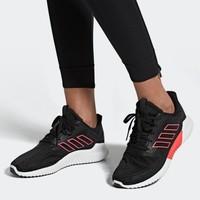 1日0点、61预告:adidas B75842 climacool 2.0 w 女款跑步运动鞋