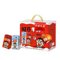 旺旺 旺仔牛奶 16原味+4原味O泡(组合装)125ml*20盒 *6件