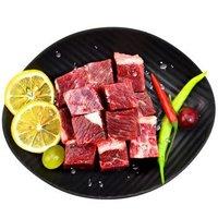 恒都 巴西原切牛腩块 1kg*4件+ 恒都 国产原味牛肉丸 200g*2*2件