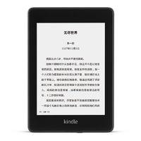 27日0点、百亿补贴:Amazon 亚马逊 Kindle Paperwhite 4 彩壳版 电子书阅读器 8GB