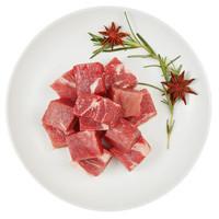 限江浙沪:大庄园 巴西原切 牛腩块 1kg*2件 + 大庄园 精选羔羊排肉片 300g*2件