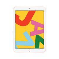 61预售:Apple 苹果 iPad (2019)10.2英寸平板电脑 128GB WLAN版 壳膜套装