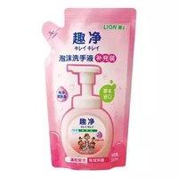 京东PLUS会员:LION 狮王 爽肤香型泡沫洗手液 200ml *10件