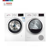 61预售、京东PLUS会员:Bosch 博世 WAP282602W+WTW875601W 10+9公斤 洗烘套装