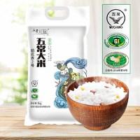 61预售:农夫日记 五常大米稻花香2号 10斤