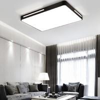 nvc-lighting 雷士照明  led客厅吸顶灯 96w 900*580*105mm