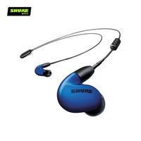 双11预售:Shure 舒尔 SE846-BT2 四单元动铁 蓝牙入耳式耳机