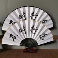 墨辉 中国风宣纸折扇 单面及时行乐款 10寸