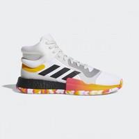 adidas 阿迪达斯 Marquee Boost G26212 男士篮球鞋