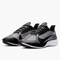 1日0点、61预告:NIKE 耐克 Zoom Gravity BQ3202 男子跑步鞋