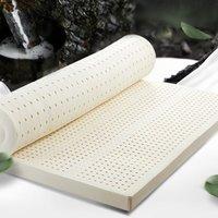 SLEEMON 喜临门 120×200×5cm泰姬 泰国进口天然乳胶薄垫