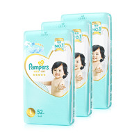 61预售:Pampers 帮宝适 一级帮纸尿裤 L52片/包 3包装