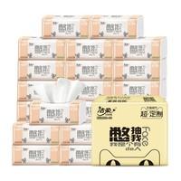 88VIP、有券的上: C&S 洁柔 粉Face抽纸 3层120抽*24包(195*133mm) *5件