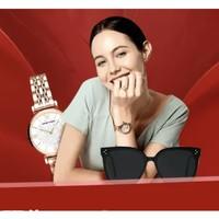 61预售、促销活动:天猫 61预售 手表眼镜会场