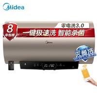 Midea 美的 F6030-JG7(HEY) 60升 电热水器