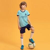 61预售:ANTA 安踏 儿童足球运动套装