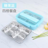 好餐聚 304不锈钢饭盒 送勺筷