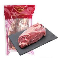 Tender Plus 天谱乐食 澳洲原切牛腱子肉 1kg *3件