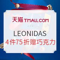 促销活动:天猫精选 leonidas旗舰店 618双重优惠