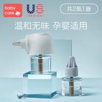 BabyCare 婴儿电热蚊香液 2瓶1器
